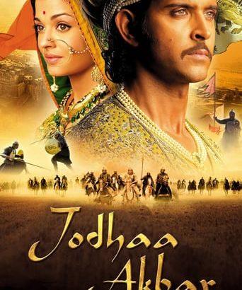 "Affiche du film ""Jodhaa Akbar"""