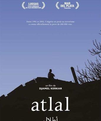 """Affiche du film """"ATLAL"""""""