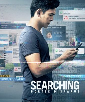 "Affiche du film ""Searching - Portée disparue"""